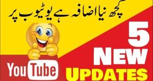 youtube new update