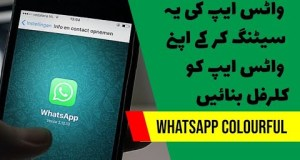 Whatsapp Update for Android I Whatapp Dark Theme Wallpaper