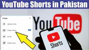 YouTube Shorts Button