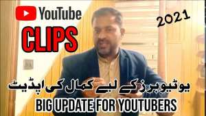 youtube clip