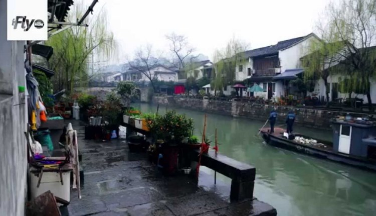 iFly Little Secrets Of Hangzhou City