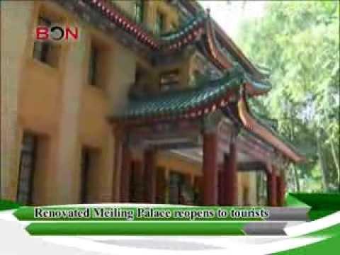 Soong May-ling's Palace Renovated in Mainland China