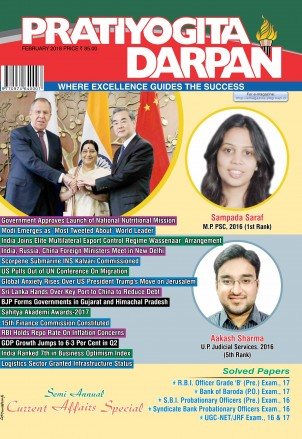Pratiyogita Darpan February 2018 PDF in English