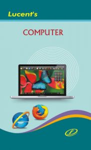 Lucent Computer Book in Hindi
