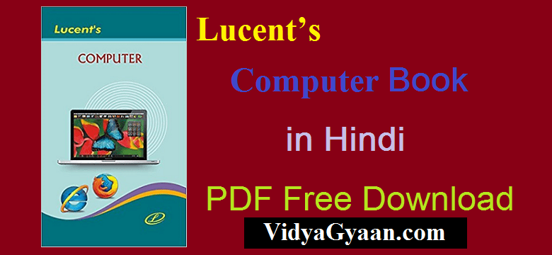 Books pdf competitive computer for exams