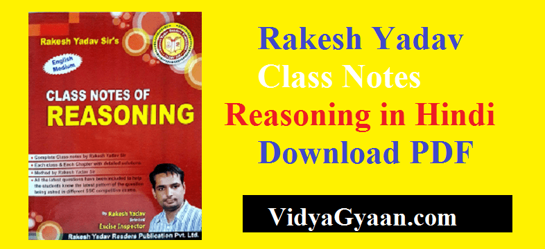 Download Rakesh Yadav Class Notes Reasoning PDF in Hindi