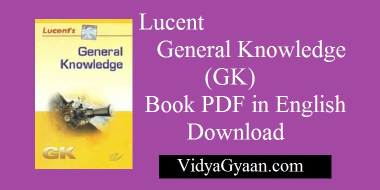 Lucent General English Grammar Pdf
