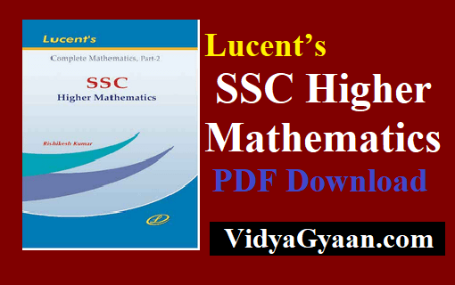 Lucent SSC Higher Mathematics PDF Download Free - VidyaGyaan