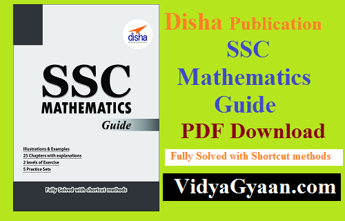 SSC Mathematics Guide by Disha Publication PDF Download