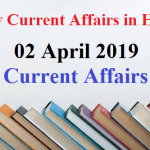 02 April 2019 Current Affairs