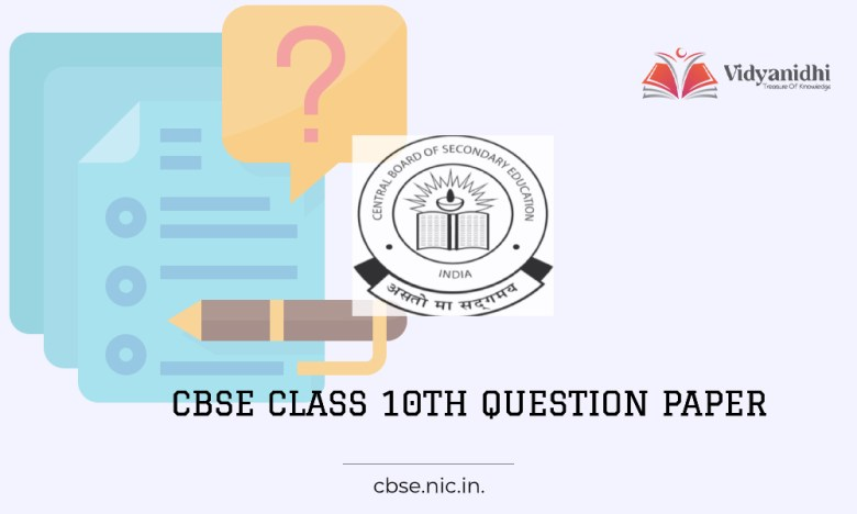 CBSE class 10th question paper- Model/ Sample paper 2022 (cbse.nic.in.)