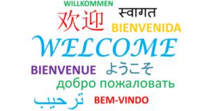 विश्व की सबसे पुरानी भाषा कौन सी है