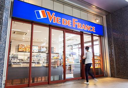 VIE DE FRANCE - COMPANY Website