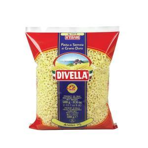 anellini 75 500 gr 600x600 crop center1