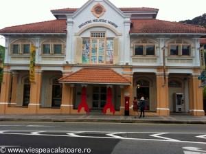 Muzeul Filatelic din Singapore, Obiective Turistice Singapore, Singapore, luna de miere