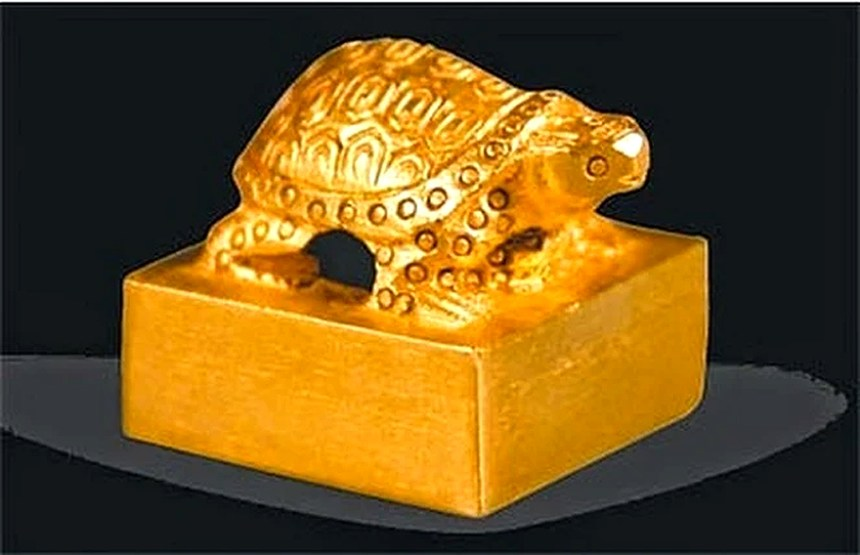 Chinese gold seal