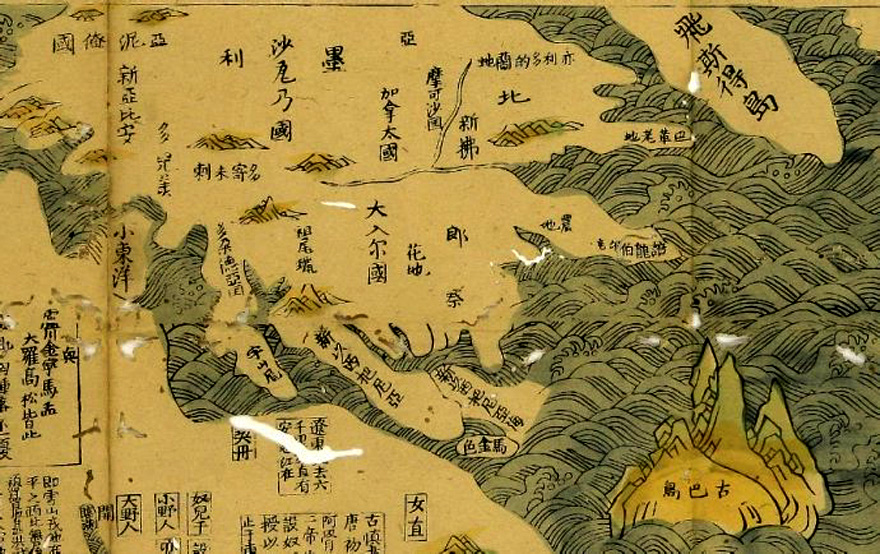 Ancient Chinese Maps All Things Chinese