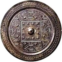 The Code of the Universe on an Ancient Chinese Bronze Mirror