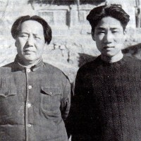 A Letter from Mao Zedong's Son