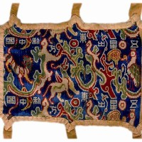 A Message On A Brocade