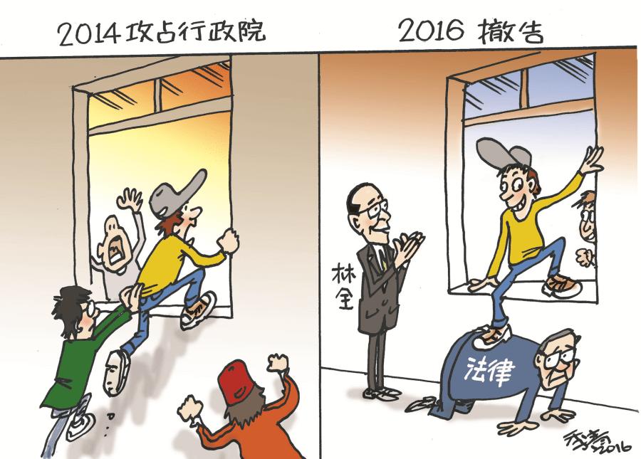 20160527_季青_台階