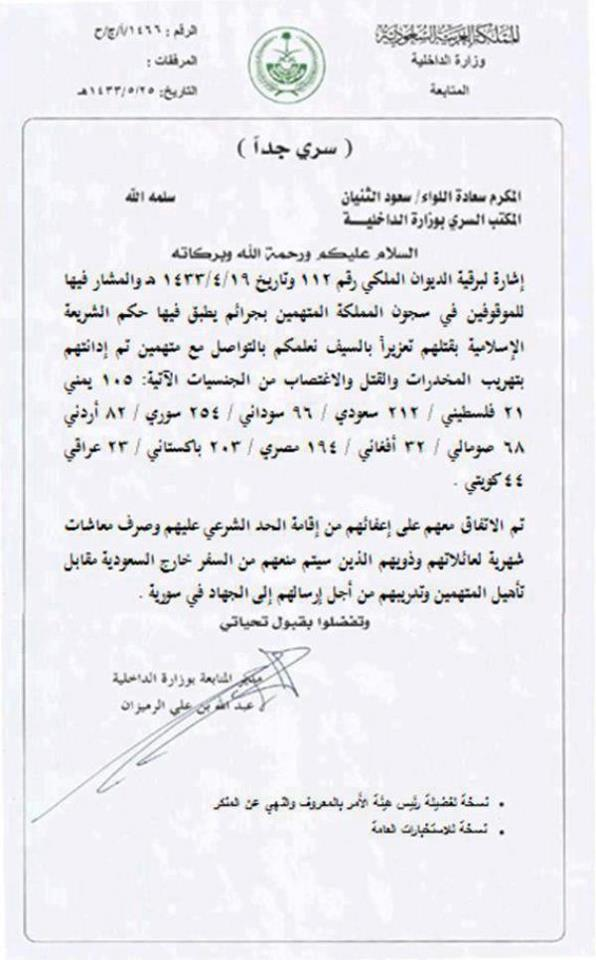 Document issued by Saudi Arabia.jpg