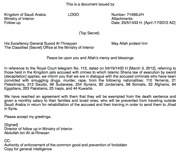 Saudi Document on formation of IS English .jpg