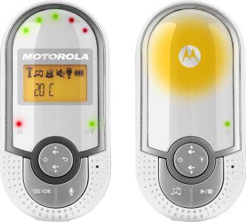 Vigilabebés -Motorola MBP16