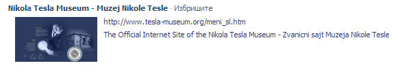 Отворено писмо Музеју Николе Тесле