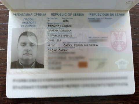 Први пасош на ћирилици издат у Чачку