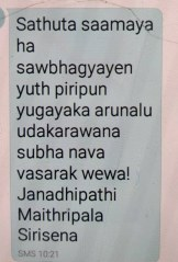 Sinhala SMS