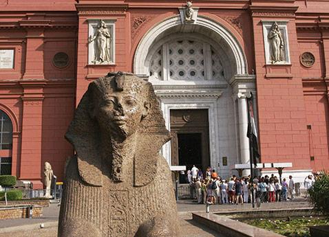 Cairo Egyptian Museum, Egypt