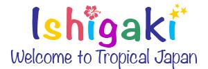 Visit Ishigaki