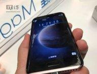 Huawei-Honor-Magic-Hands-on-01