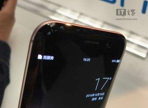 Huawei-Honor-Magic-Hands-on-0113