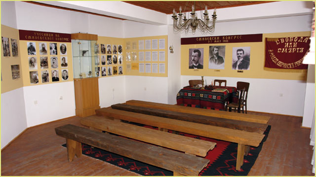 Memorial museum in village Smilevo dedicated to the Ilinden uprise and Smilevo Congress