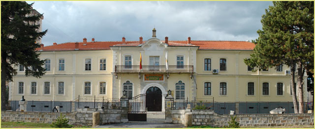 You are currently viewing Bitola museum