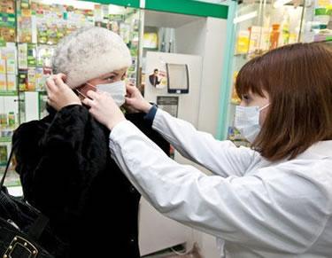 Epidèmia grip