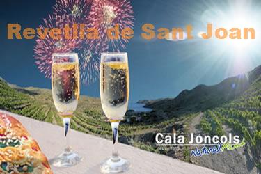 Hotel restaurant Cala Jóncols