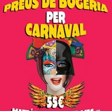 Promocions per Carnaval a la Piscina de Roses