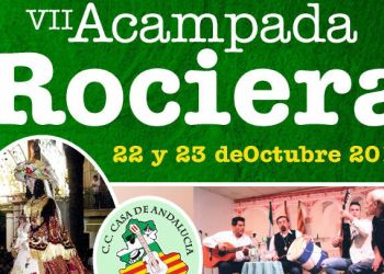 cartel-acampada-rociera-v02