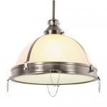 lampa wisząca nadstół