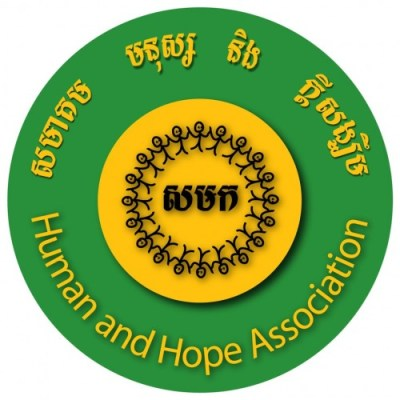Human-and-Hope-Association-500x500
