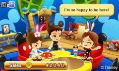 3DS Disney Magical World Lunch