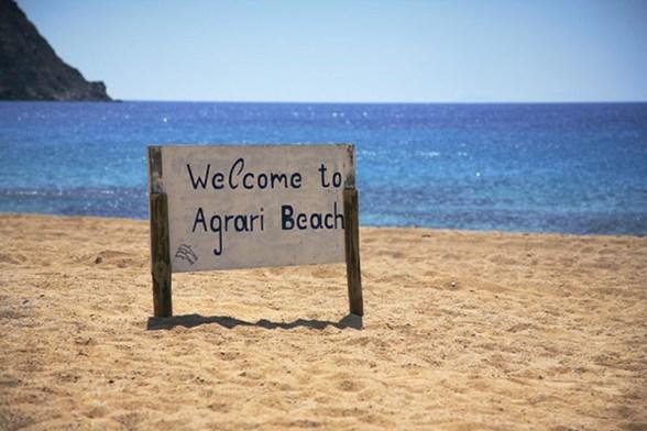 Welcome to Agrari Beach!