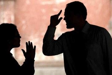 """De acuerdo con la Corte Suprema """"no toda agresión es violencia intrafamiliar"""""""