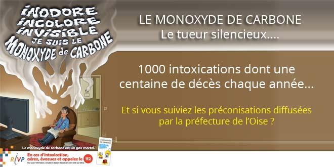 Alerte au monoxyde de carbone