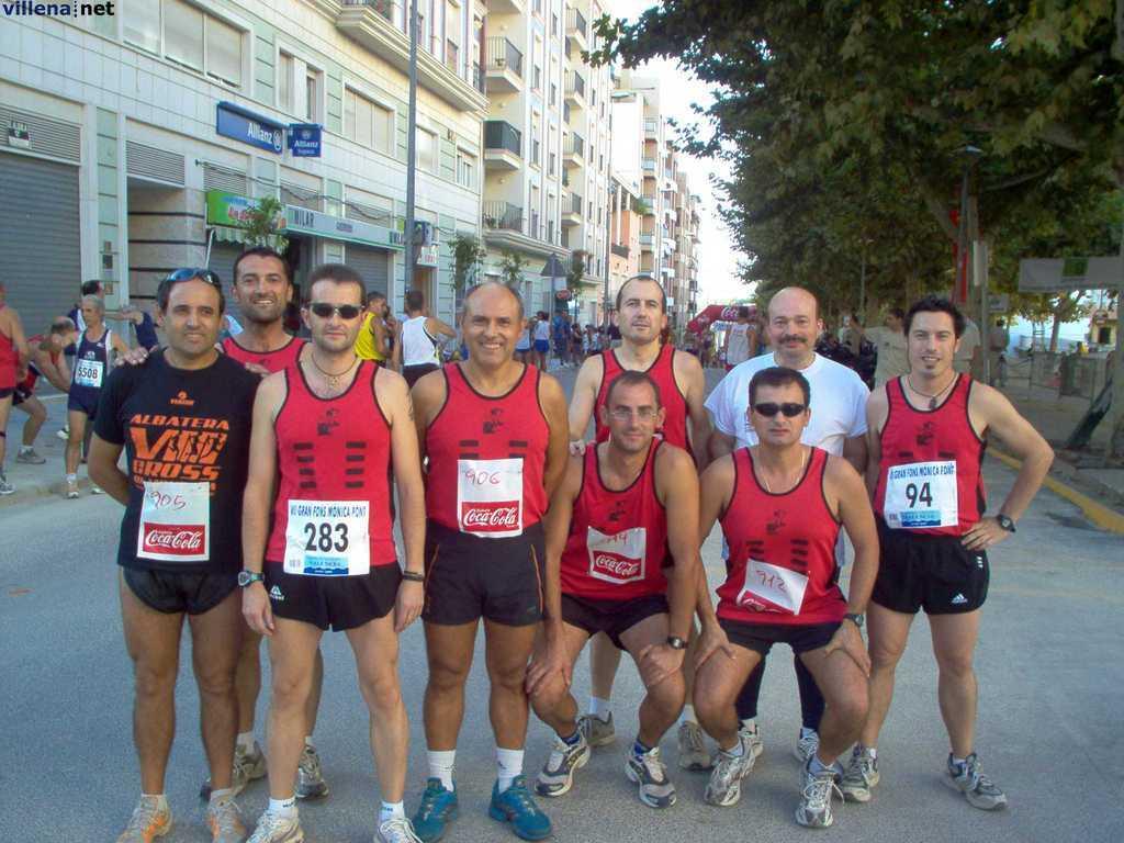 Atletas del club atletismo PROMESAS.