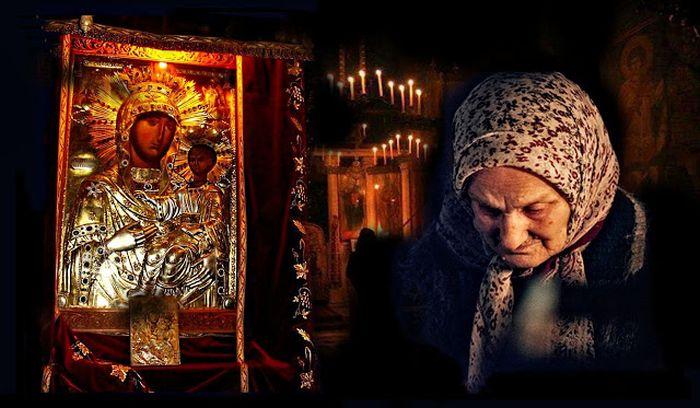 Αποτέλεσμα  εικόνας για Η γιαγιά με τους  Χαιρετισμούς ΕΙΚΟΝΕΣ