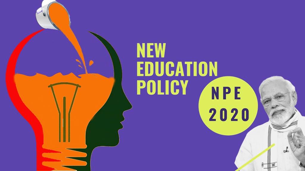 NEP 2020 : கார்ப்பரேட் – காவிகளின் நலனில் விளைந்த வீரிய ஒட்டு ரகம் !